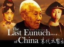 china eunuch
