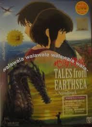 earthsea dvd