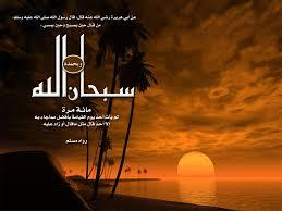 صور اسلامية 0812110852225c230e44