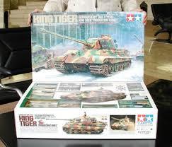 king tiger 1 16