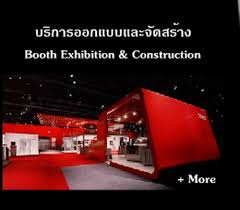 booth event