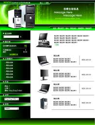 computer web templates