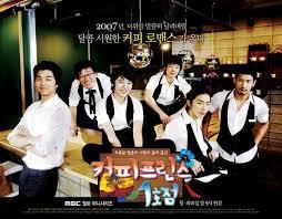 korean coffee prince