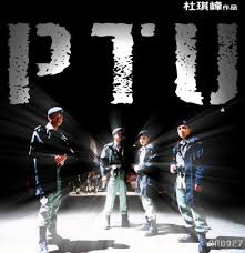ptu police tactical unit