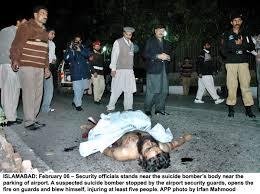 Islamabad Airport blast: Whos
