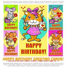 birthday greetings e cards