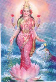 hindu lotus flower