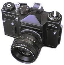 old slr cameras