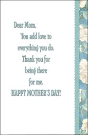 card for mothers day