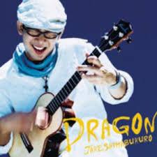 jake shimabukuro dragon