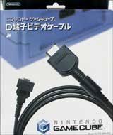 gamecube digital