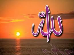 قسم الصور و الصوتيات و المرئيات الاسلامية