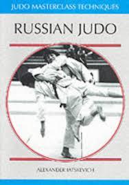 russian judo
