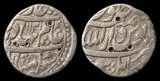 mughal coins