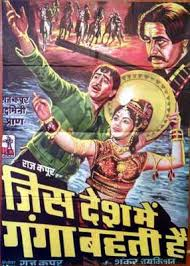 poster bollywood
