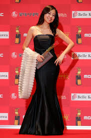 korea awards