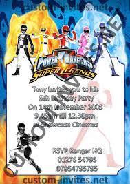 power rangers invitations