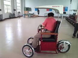 electrical wheel chair
