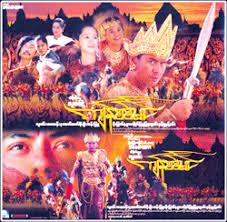 myanmar films