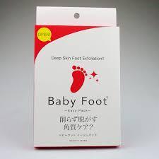 baby foot kit