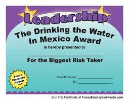 fun award certificate