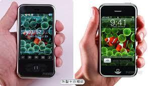 iphone china clone