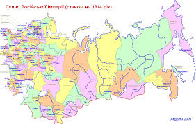 russia 1914 map