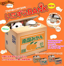 cat coin bank