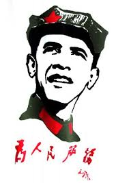 obama communist t shirt