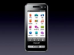 newest samsung mobile phone