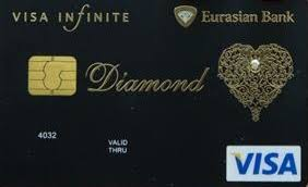 luxury credit card
