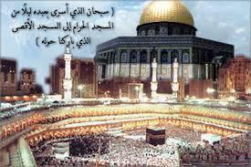 منتدى الاسلامى
