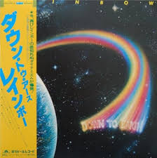 Rainbow - Down To Graham