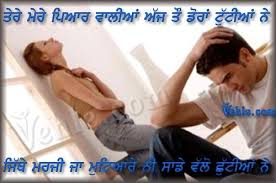 love punjabi