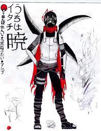 anbu cosplay