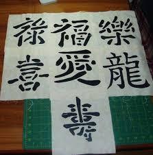 oriental words