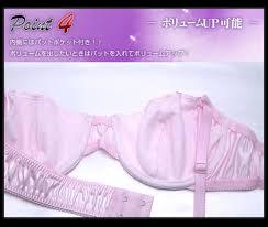 gynecomastia bras