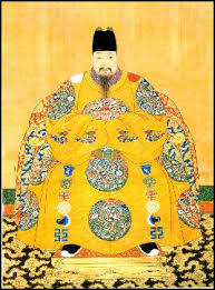 ming emperor
