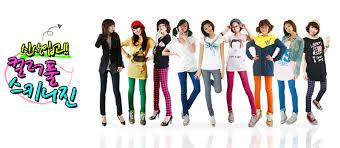 skinny jean fashion