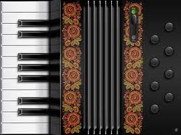 accordion screen