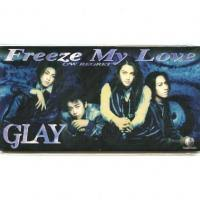 GLAY - Freeze My Love