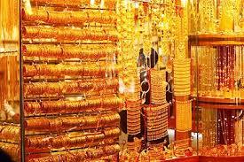 bahrain gold