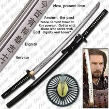 last samurai swords