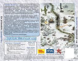 talvisota game