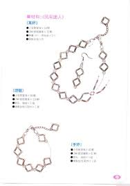 beaded jewelry pattern