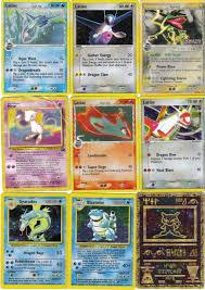 inuyasha cards
