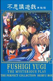 fushigi yuugi dvds