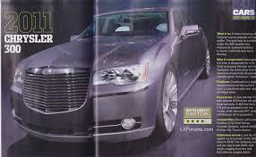 chrysler 300 concept car