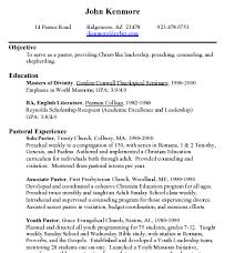 resume layout samples