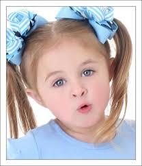 اجلم اطفال الاردن Palnurse2f37965708